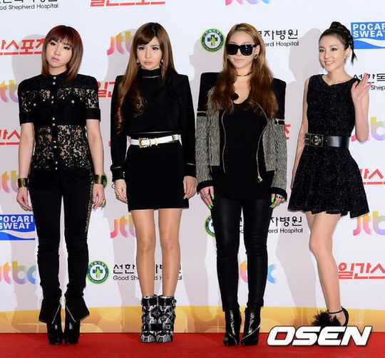 2NE1-ABC-YG-Article