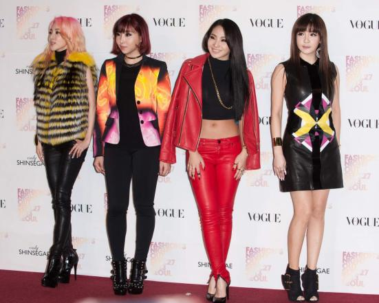 Vogue Fashion's Night Out 2013 Seoul