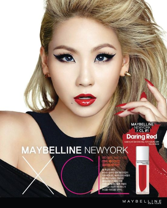 cl-maybelline-1