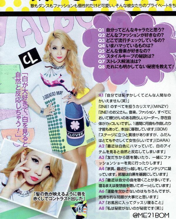 Teen Pop Magazines 34